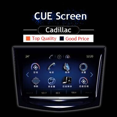 Wholesales Cadillac CUE touch screen digitzer car navigation replacement